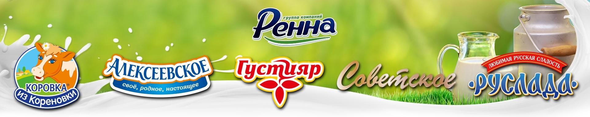 РЕННА группа компаний