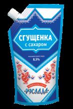 Начинка кондитерская: «Руслада» Сгущенка с сахаром с заменителем молочного жира 270г