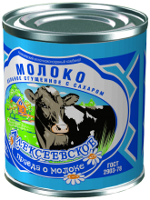 «Алексеевское» 380г Цельное сгущенное молоко с сахаром
