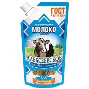 Сгущенное молоко 270 г.