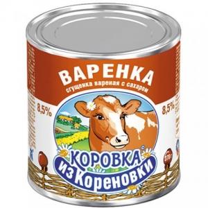 Вареное сгущенное молоко 370 г.
