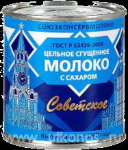 «Советское» 380г Цельное сгущенное молоко с сахаром