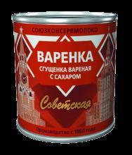 Варенка «Советская» 370г  Сгущенка вареная с сахаром