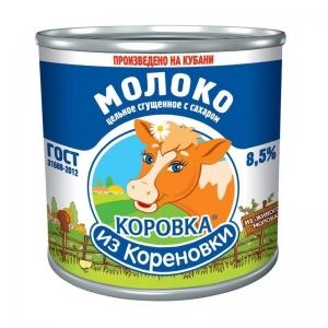 Խտացրած կաթ 8.5% 380գ.