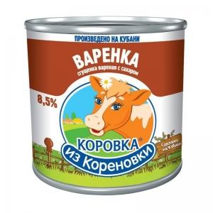 Boiled condensed milk 8.5% 370g