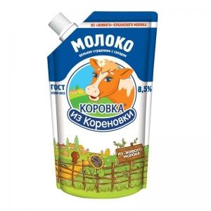 Condensed milk 8.5% 270 g.