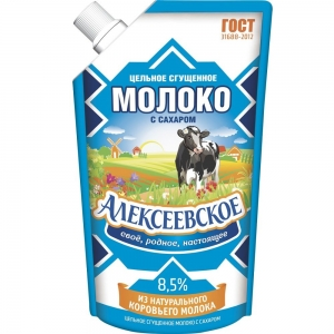 «Алексеевское» цельное сгущенное молоко с сахаром. 270 г.