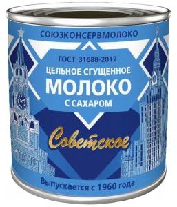 «Սովետսկոյե»  անարատ խտացրած կաթ շաքարով  380գ
