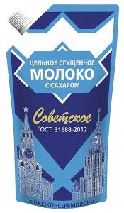 «Սովետսկոյե» անարատ խտացրած կաթ շաքարով  270գ