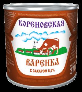Կորենովսկայա եփած խտացրած կաթ 370գ.