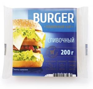 """BURGER """"Սերուցքային"""" հալած 200գ"""