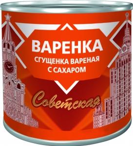 Варенка «Советская» Сгущенка вареная с сахаром  370г