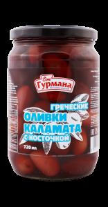 Greek Kalamata Whole Olives 720 ml