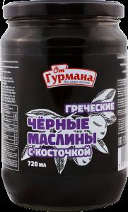 Greek Black Whole Olives 720 ml
